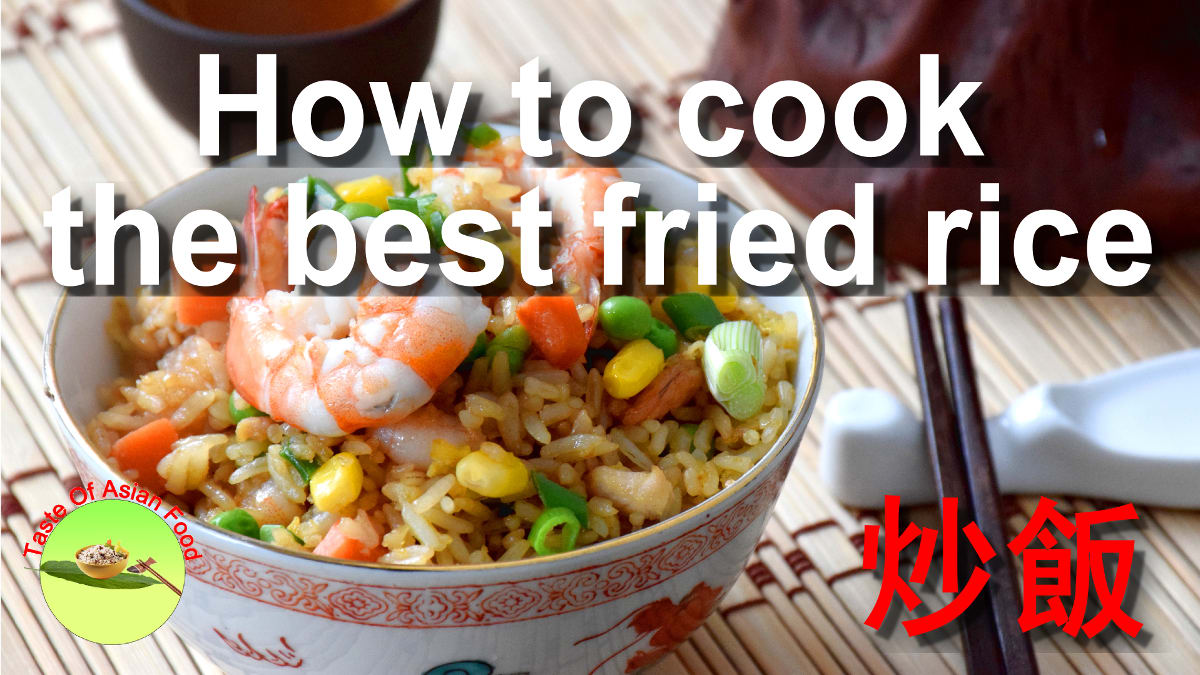 how to cook best fried rice