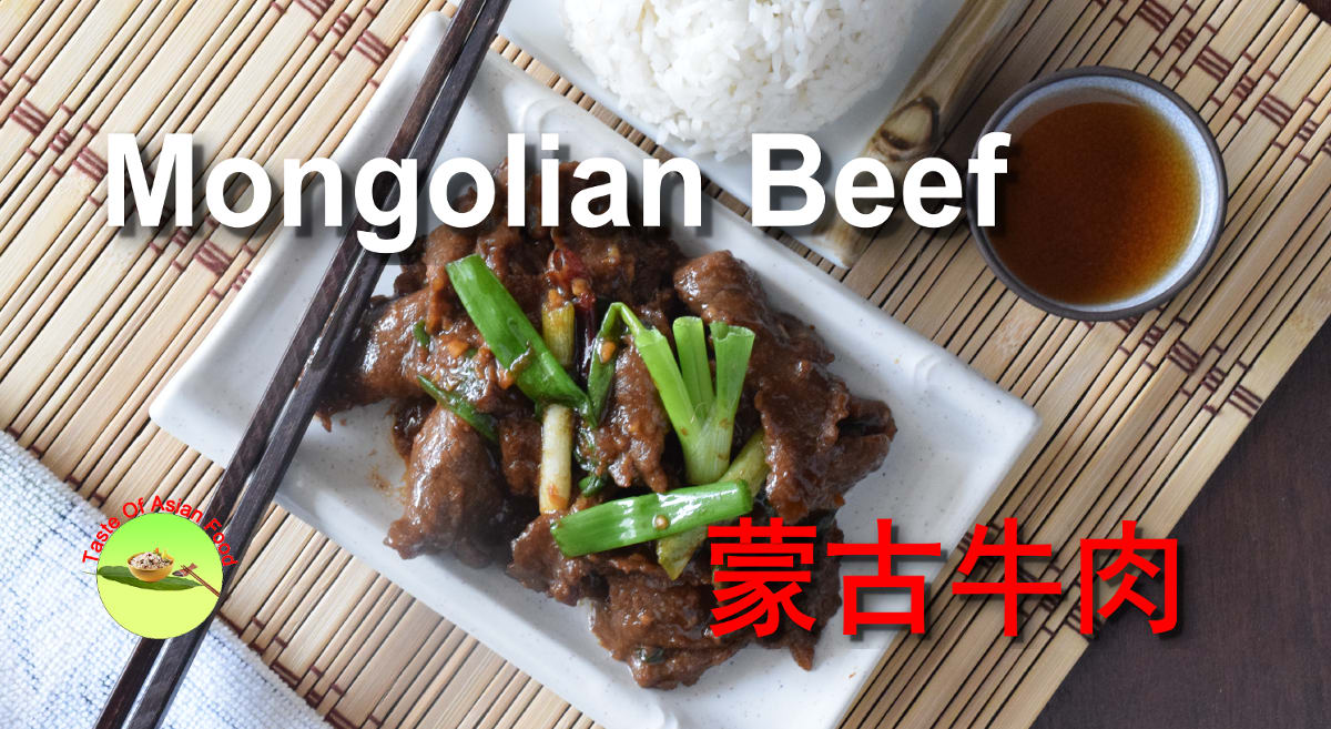 Mongolian beef recipe how to cook in 5 simple steps forumfinder Choice Image